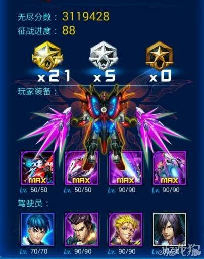 《雷霆战机》新手战神版本装备去留选择