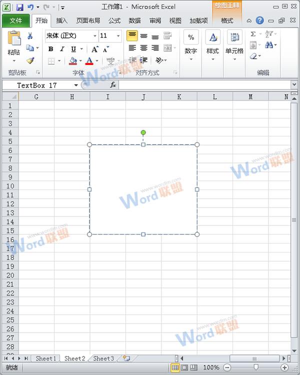 Excel2010如何快速将文本框与单元格对齐?