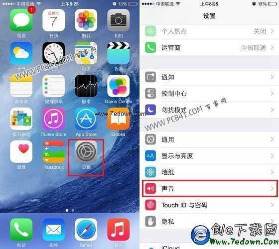 iPhone6自带铃声怎么设置(图)