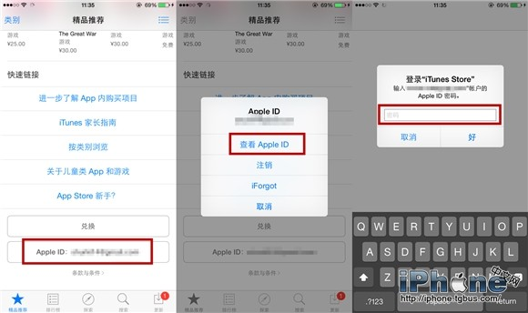 iphone如何绑定银联 信用卡绑定中国区Apple ID教程