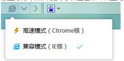 百度浏览器无法加载插件不能正常运行怎么办