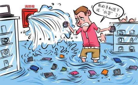 安卓手机进水了 怎么办