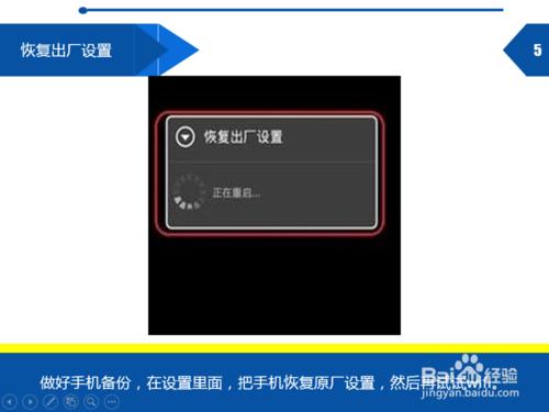 手机提示由于互联网连接缓慢网络已被禁用的解决方法