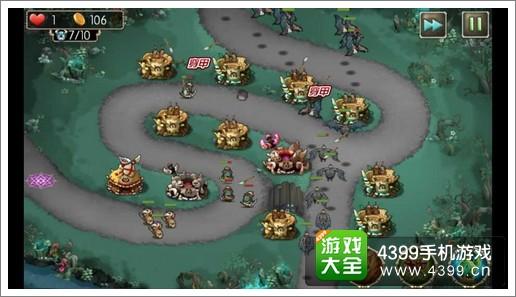 《新部落守卫战》第二章16-4图文攻略