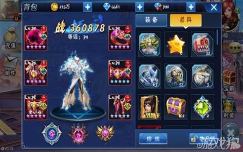 《游龙英雄》幻雷与凤舞哪个更厉害 如何选
