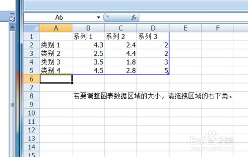 如何用word制作数据分析图