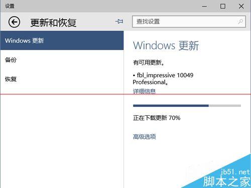 怎么用win10更新文件给其他电脑做批量升级