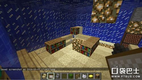 《我的世界》地下房屋如何制作?