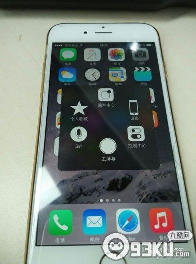 iPhone6/plus虚拟home键在哪设置