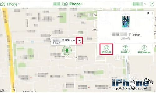iPhone6 Plus被盗后关机怎么找回