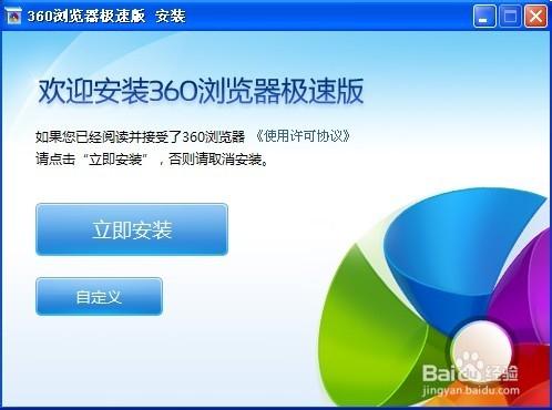 浏览器哪个好_运行最快最好用的浏览器