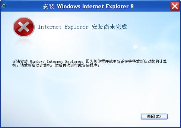怎么安装ie浏览器