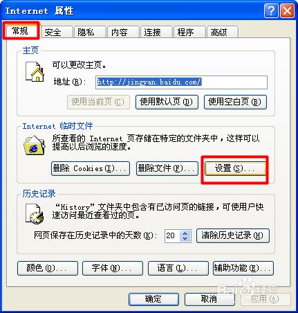搜狗浏览器怎么清除缓存