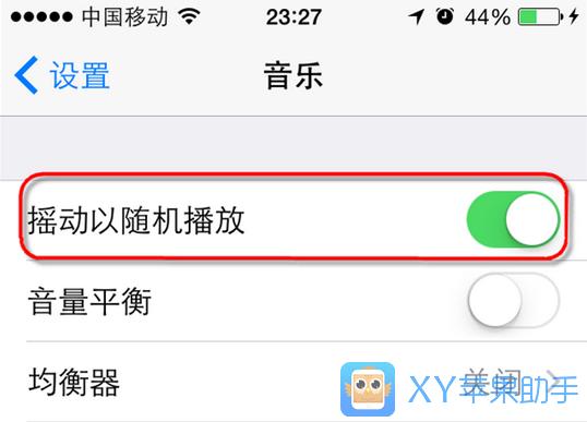 iOS8音乐播放器 摇一摇随机换歌
