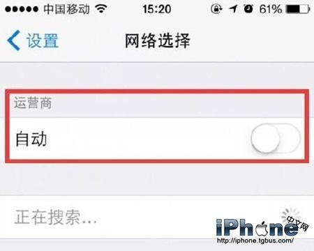 iPhone6信号不好怎么办
