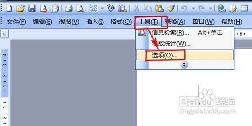 word无法输入汉字怎么办