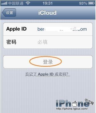 iPhone怎么删除所有联系人 一键删除通讯录方法