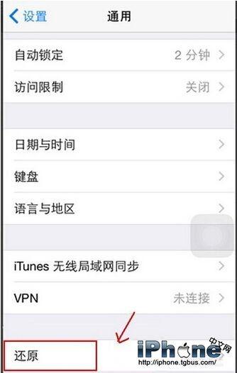 iphone连不上wifi怎么办
