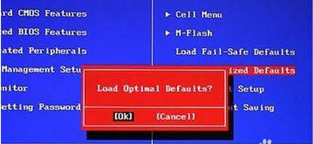 电脑怎么恢复出厂设置