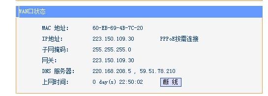无线路由器怎么设置 192.168.1.1 路由器设置方法