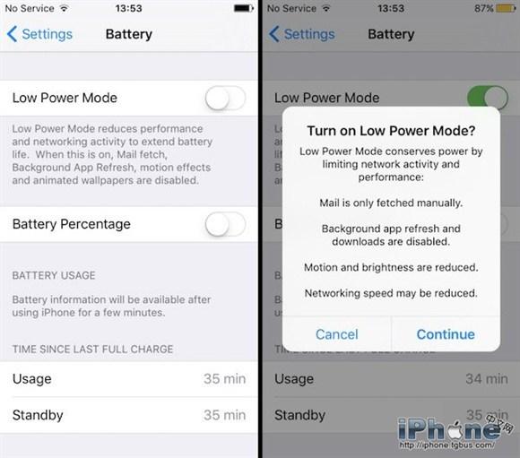 iOS9低功耗模式如何开启 设置教程