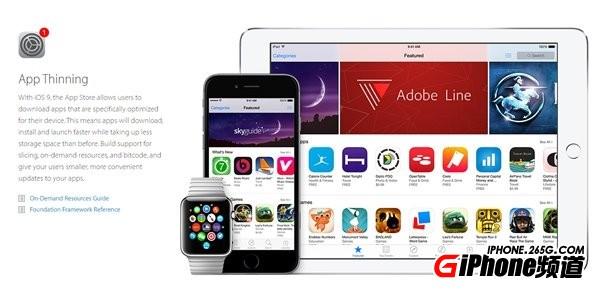 苹果iOS9 Beta版升级安装图文教程