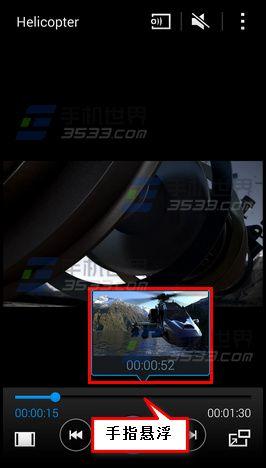 三星S6Edge浮窗预览如何用