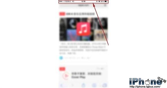 iPhone Safari浏览器的6个技巧