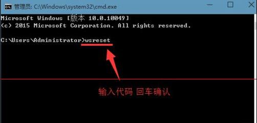 win10系统开机蓝屏错误0x00000001e怎么办