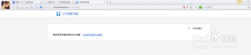 360浏览器和极速浏览器哪个好