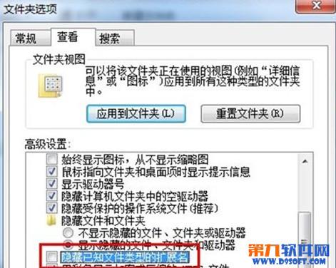搜狐视频如何转换格式