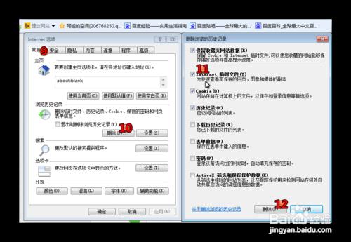 微信网页版为什么打不开 怎么解决