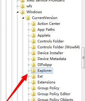win7电脑不显示最小化窗口如何解决
