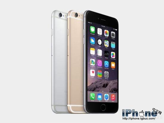 iPhone6节省流量小技巧