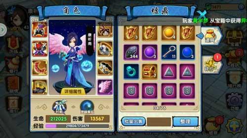 《花千骨》手游月尊怎么玩 平民玩家使用攻略