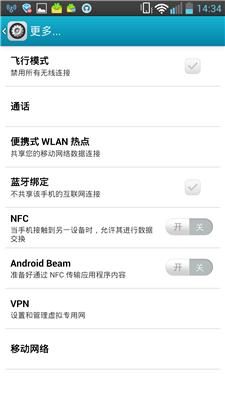 wifi万能钥匙在没有无线的情况下能使用吗