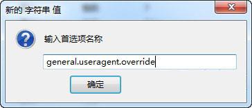 火狐浏览器打不开网页怎么办