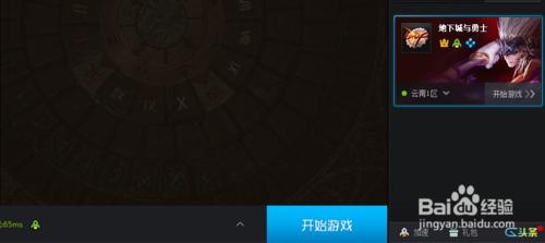 腾讯游戏平台可以双开吗
