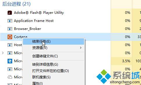 windows10下怎么禁止应用在后台运行