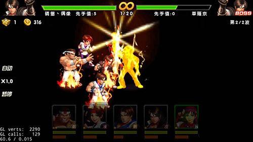 《拳皇98终极之战OL》评测:专属街机回忆
