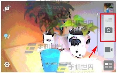 华硕飞马2Plus怎么切换相机效果模式?