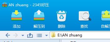 压缩文件损坏怎么办