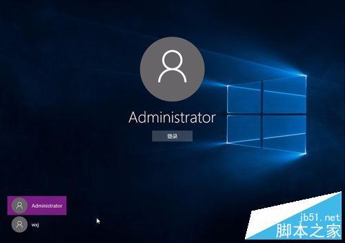 win10怎么修改administrator管理员账户密码