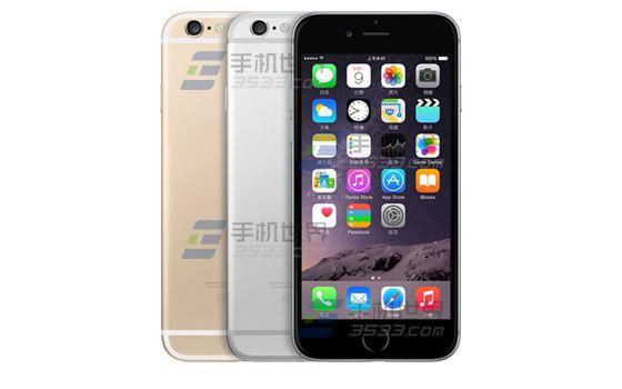 iPhone6 数字信号怎么显示