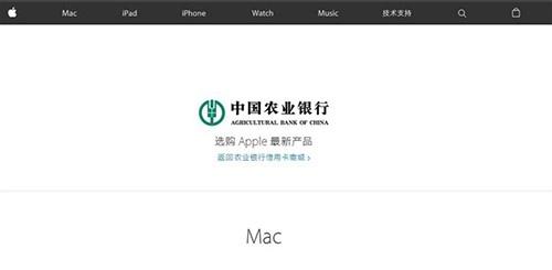 iPhone 6S行货怎么购买 iPhone 6S/6S Plus国行官网购买教程