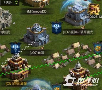 《列王的纷争》联盟堡垒怎么建造