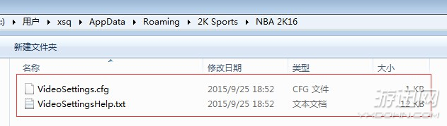 《NBA 2K16》跳出怎么办?跳出解决方法