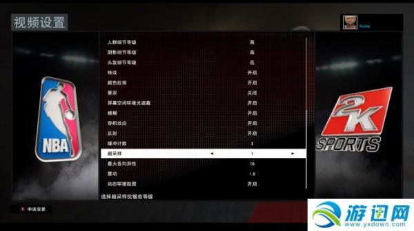 《NBA 2K16》卡顿、闪退及无法进入游戏解决方法