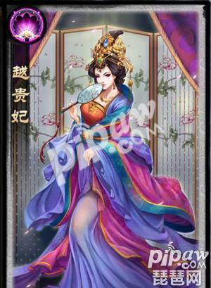 《琅琊榜》手游越贵妃毒系最强阵容推荐