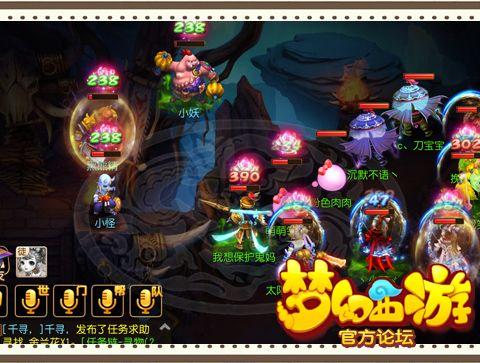 《梦幻西游》手游80级主线剧情黑熊精3攻略